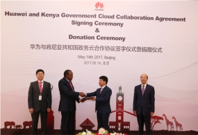 President Kenyatta Signs Agreement to Cooperate with Huawei for National Digital Transformation