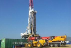 Emekuya-1 oil discovery in Kenya