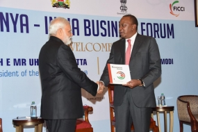 Rift Valley Textile Industry gets a new credit line for its upgrade