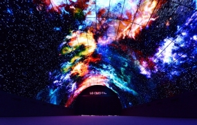 World's largest OLED tunnel welcomes visitors to IFA