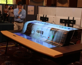 LG Display Unveils World's First 77-inch Flexible and Transparent OLED Display