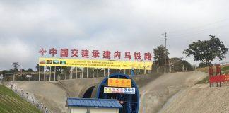 Standard Gauge Railway Phase II